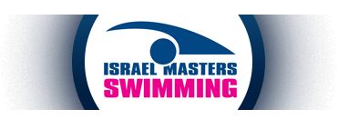 Israel Masters Swimming